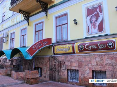 """Чувашский ресторан """"Ехрем хуçа"""""""