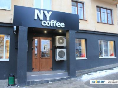 "Тайм-кофейня ""New York Coffee"""