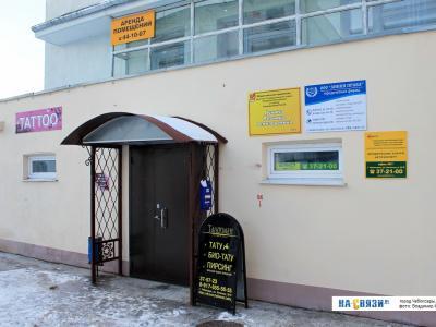 "ООО ""СпецТрансЛогистика"""
