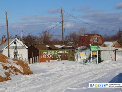 ул. Афанасьева, 21