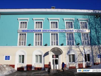 Региональное отделение Школы IWCO в Чувашской Республике