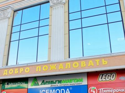 """Магазин """"Радость моя"""""""
