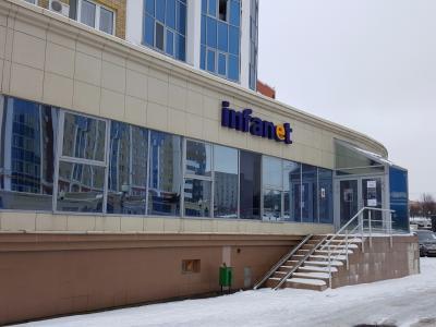 Объединенная компания Infanet-Orionet