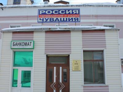 """Радио """"Вести FM"""""""