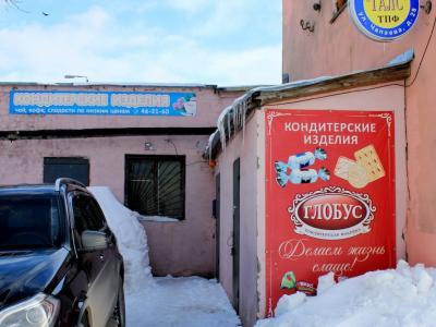 "ООО ""ТПФ ""Галс"""