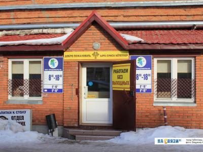 """Магазин ООО """"Продтовары-М"""""""