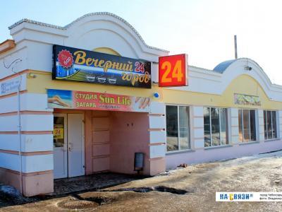 ул. Ашмарина, 48