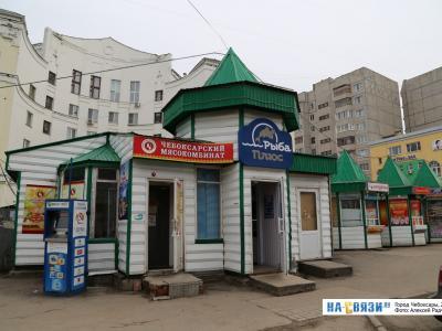 """Магазин """"РыбаПлюс"""""""