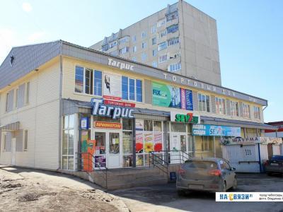ул. Чернышевского, 5А