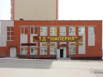 ул. Советская, 94
