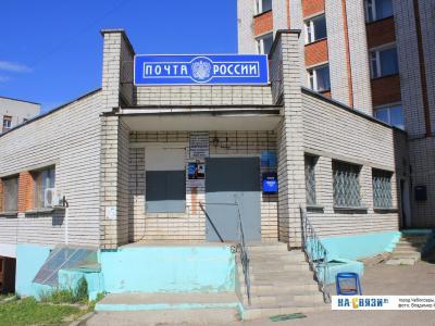 Почтовое отделение 36