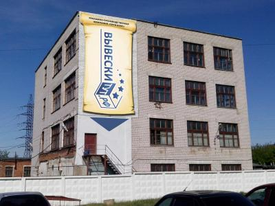 ул. Калинина, 105Б