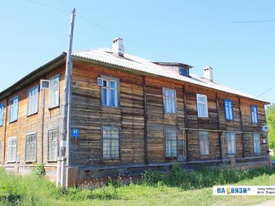 ул. Репина, 98