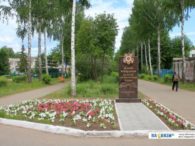 Аллея ветеранов Великой Отечественной войны