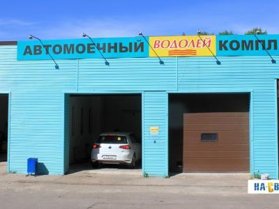 """Автомоечный комплекс """"Водолей"""""""