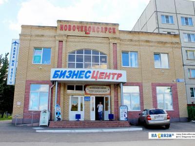 "Агентство недвижимости ""Магнит"""