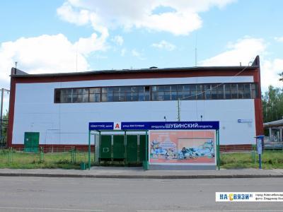 ул. Промышленная, 56А