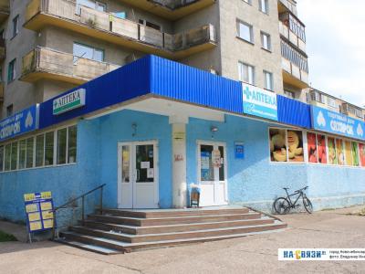 "Магазин ""Сахарок-8"""