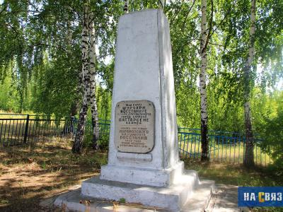 Памятник участникам Акрамовского восстания