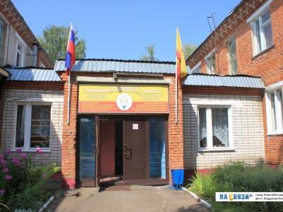 Чебоксарское училище олимпийского резерва