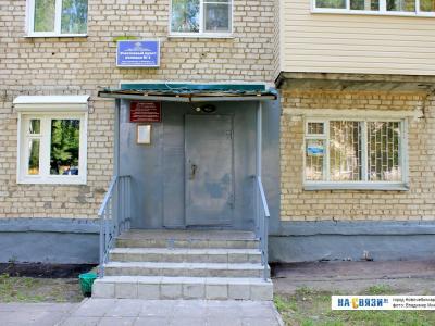 Участковый пункт полиции №3 г.Новочебоксарска