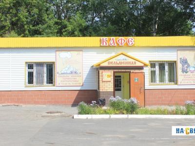 ул. Коммунистическая, 4
