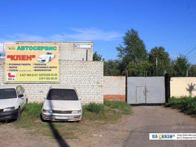 ул. Промышленная, 13А
