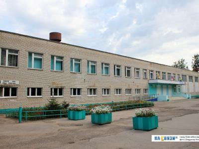 ул. Солнечная, 14