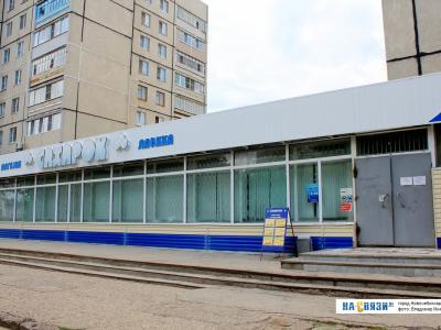 "Магазин ""Сахарок-24"""