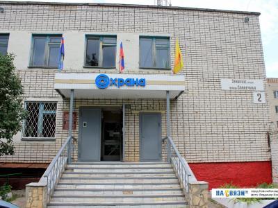 Вневедомственная охрана Новочебоксарска