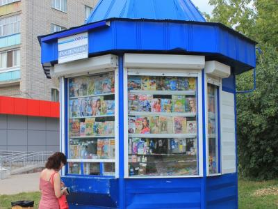 """Газетный киоск ООО """"Роспечать"""""""