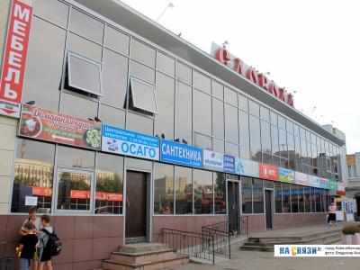 """Сеть магазинов детского питания """"Ням-ням"""""""