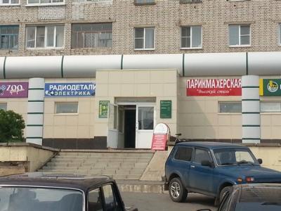 деньги под залог авто чебоксары взаймы до зарплаты старый оскол