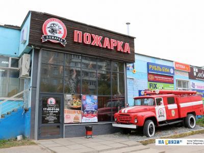 """Пивной бар """"Пожарка"""""""