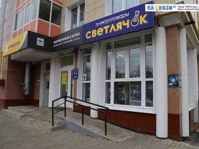 "Фирменный салон ""Komandor"""