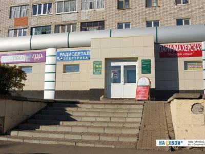 Операционный офис Россельхозбанка №3349/11/2