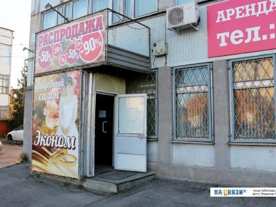 """Свадебный салон """"Эконом"""""""