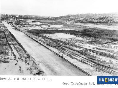 Чебоксарский залив в июле 1986 года