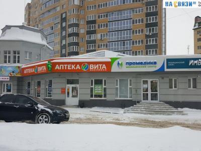 Московский пр., 16А