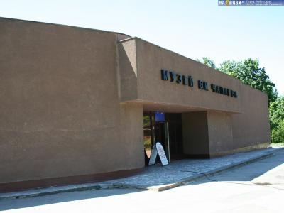 (закрыт на ремонт) Музей В.И. Чапаева