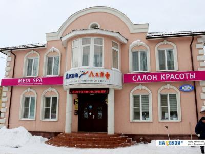 ул. Л.Комсомола, 39А
