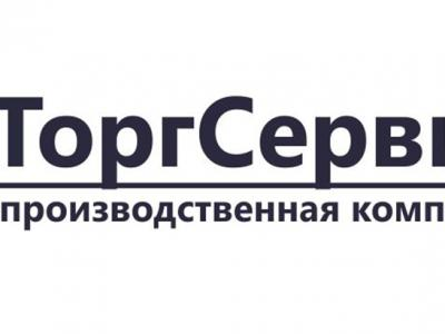 """ООО """"ТоргСервис"""""""