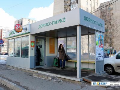 Мини-офис Сбербанка