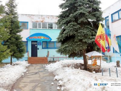 """Детский сад 133 """"Почемучка"""""""