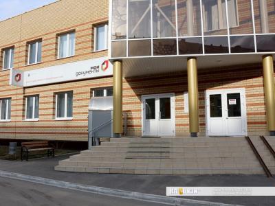 Дополнительный офис МФЦ г.Чебоксары