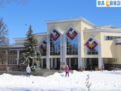 пр. Ленина, 15
