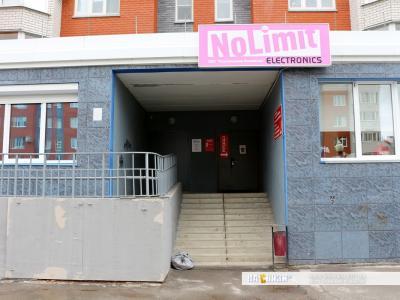 "Магазин ""NoLimit electronics"""