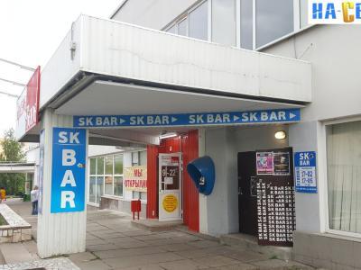 "Рок-кафе ""SK bar"""