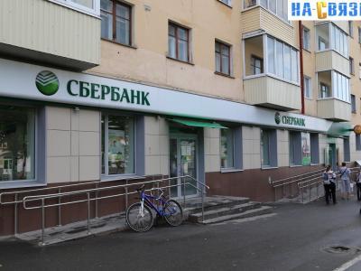 Дополнительный офис Сбербанк №8613/0010