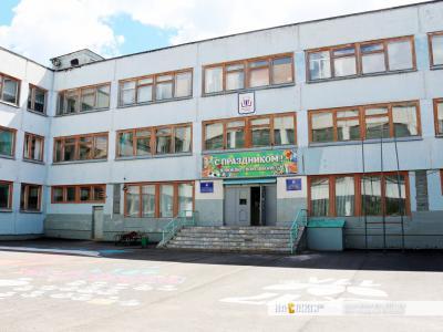 Школа 39